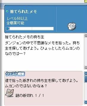 Maple0031_20100330182929.jpg