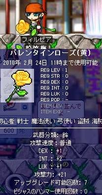 Maple0046_20100330183743.jpg