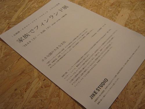 004_20120327110454.jpg