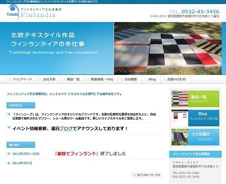 hpgazou2.jpg