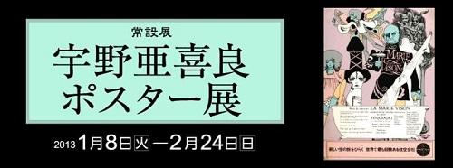 kariyashi.jpg