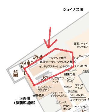 yokotaka3.jpg