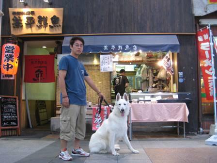 拳と櫛田神社 兼平鮮魚