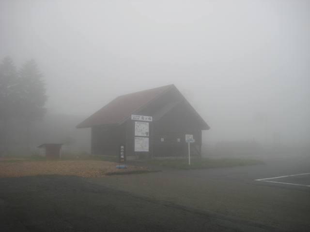 霧が峰 3