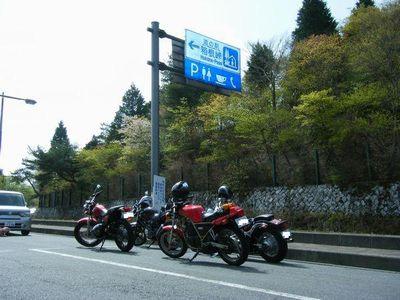 道の駅箱根