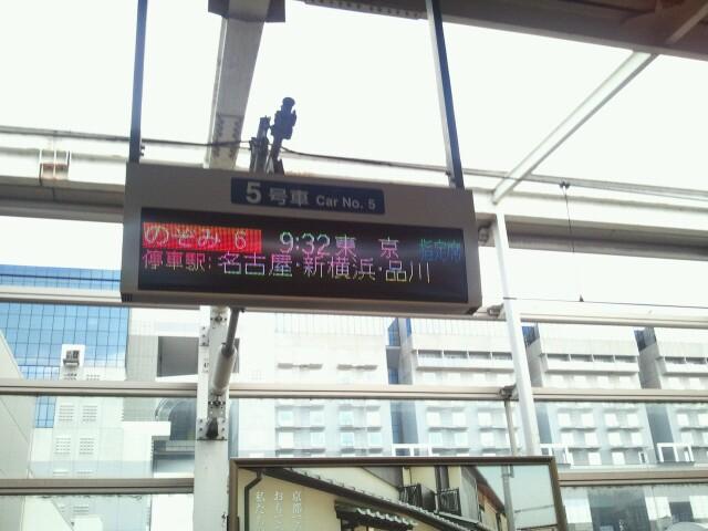 20110809144620.jpg