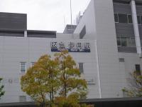 Hankyu_ItamiStation.jpg
