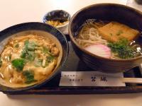 IwakiSoba_Toyonaka.jpg