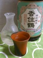 Kasumituru_YamahaiGinjo.jpg