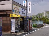 Marufuku_Shuyan.jpg