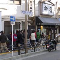 Mentetsu_Toyonaka.jpg