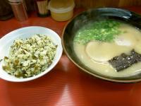 Menyuu_TakanaRiceRamen.jpg