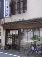 Mimatsu_Toyonaka.jpg