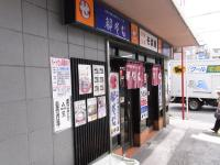 Miyakosoba_Toyonaka.jpg