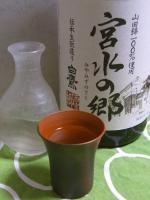 Miyamizunosato_Junmai.jpg