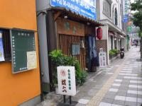 Rokucho_Toyonaka.jpg