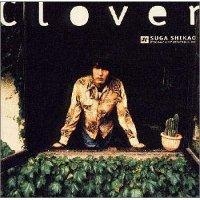 SugaSikao_Clover.jpg
