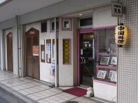 Tengai_Kawanishi.jpg