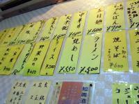 Tenryu_inner02.jpg