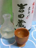Tetorigawa_YoshidaguraJunmai.jpg