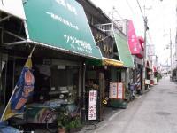 Toyonaka_Showa.jpg