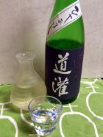 dokan_Hiyaorosi2.jpg