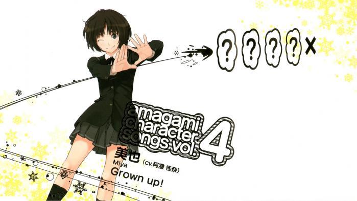 amagami-34.jpg
