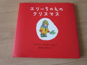 繧ッ繝ェ繧ケ繝槭せ・廟convert_20101227125234