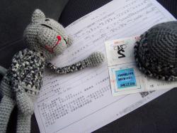 車検 合格