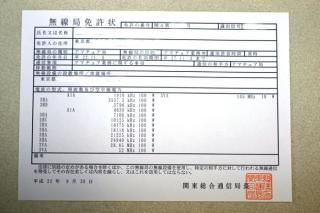 20101224024.jpg