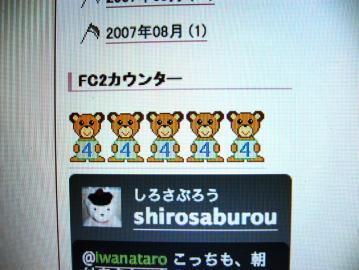 201102170001.jpg
