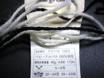 201103150009.jpg