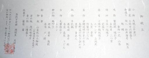 DSC04065a.jpg