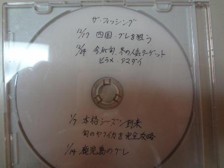 DSC04319.jpg