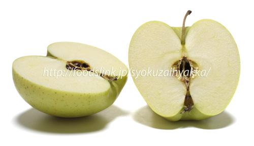 リンゴ 金星