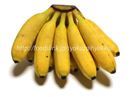 セニョリータバナナ/モンキーバナナ