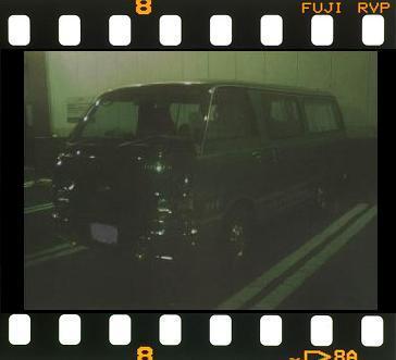 1980年製 トヨタ ハイエース