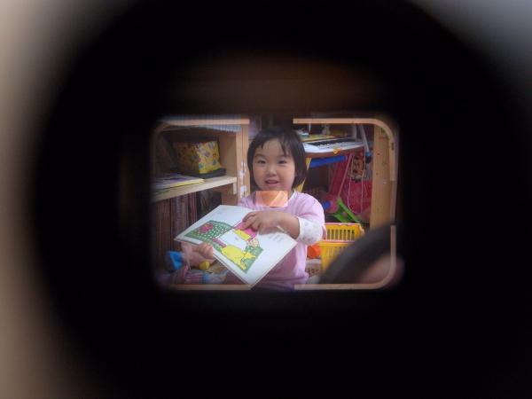 Leica M3's Finder