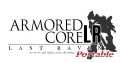 ACLR-ロゴ