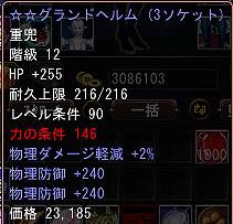 g_h.jpg