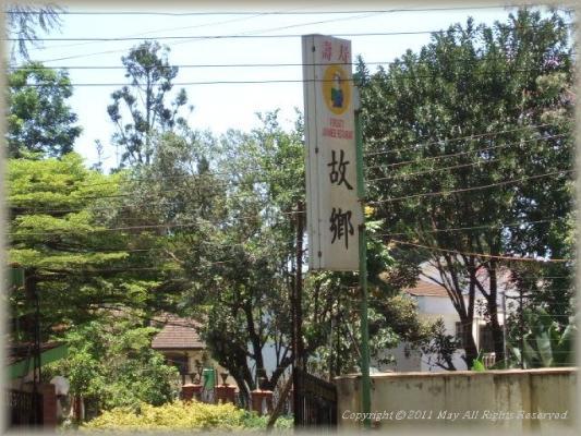 DSCF4851.jpg