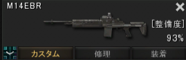 M14w.png