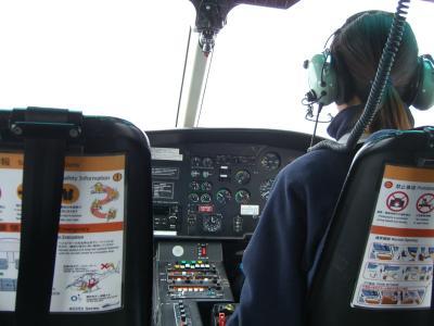 パイロット_convert_20100328210512