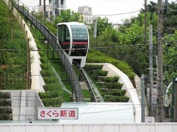 asukayama+monorail2_convert_20110403185228.jpg