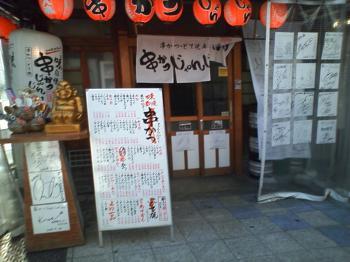 kusikatu_convert_20110718200744.jpg