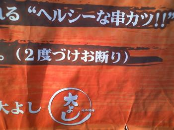 nidoduke_convert_20110718200804.jpg