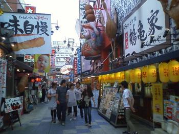 sinnsekai_convert_20110718200652.jpg