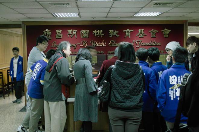 Taipei12012910.jpg