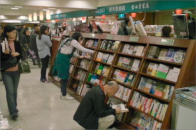 Taipei12012923.jpg