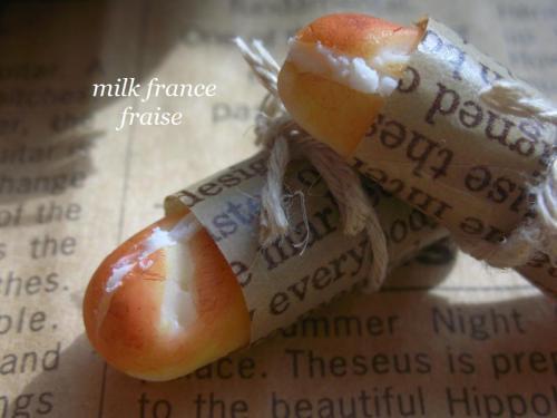 ミルクフランス2